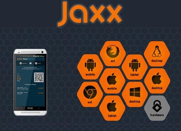 Jaxx кошелёк для криптовалют